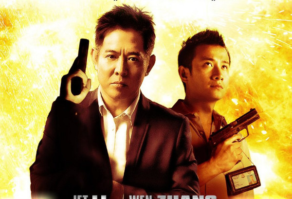 Badges of Fury - Two Cops - One Killer - No Limits, KSM