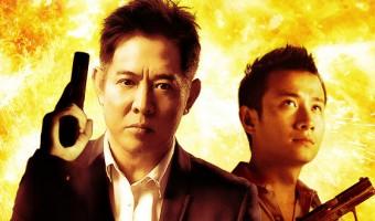 """Gewinnspiel: """"Badges of Fury"""" mitsamt PS3-Spiel """"Dragon Ball Z: The Battle of Z"""""""