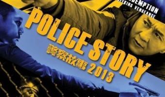 """Diskussion: Jackie Chan und Mel Gibson speielen im neuen Historienfilm """"Dragon Blade"""""""