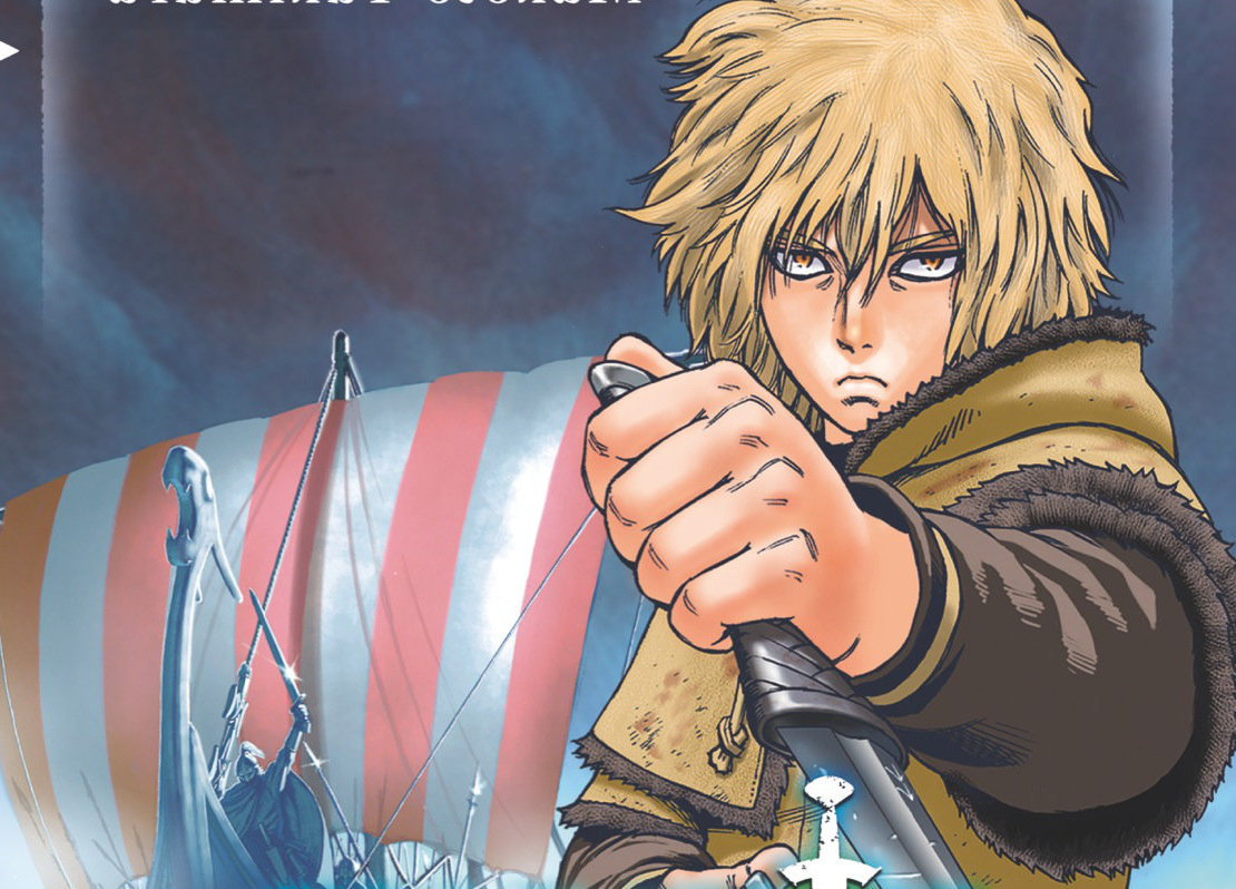 "Manga-Review zu ""Vinland Saga, Band 1"": Japanisches Manga zieht in den Norden"