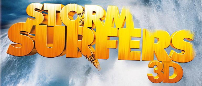 Storm Surfers, © 2014 EuroVideo Medien GmbH