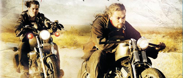 Vendetta Rider, © ASCOT ELITE Home Entertainment GmbH