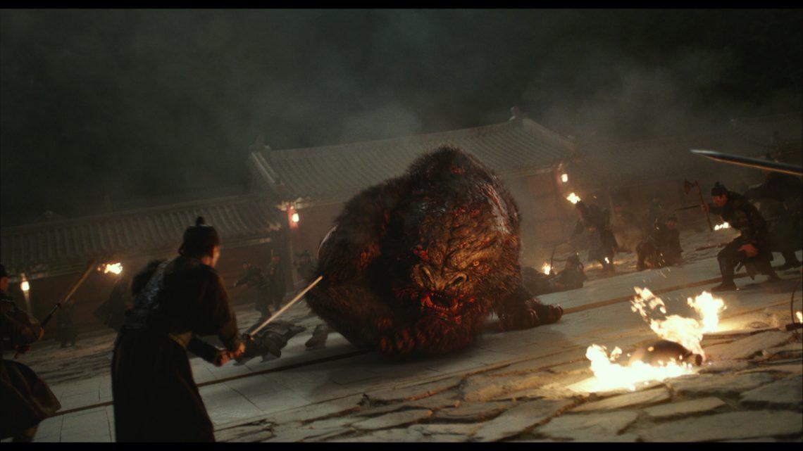 """""""Monstrum"""": Deutscher Trailer zum Südkoreanischen Monsterfilm"""